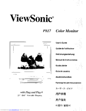 viewsonic p817 manuals rh manualslib com User Guide Cover User Guide Cover