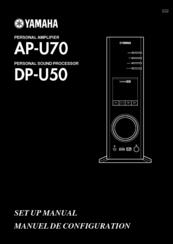 YAMAHA AP-U70 SETUP MANUAL Pdf Download