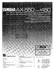 Yamaha ax-550 manual stereo integrated amplifier hifi engine.