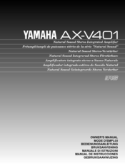 Yamaha AX-V401 Owner's Manual