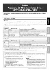 yamaha clavinova cvp 206 manuals rh manualslib com CVP Values CVP Graph