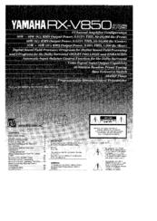 Yamaha rx-v850 manual audio video receiver hifi engine.