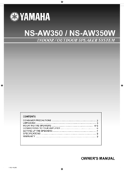 Yamaha NS-AW350 Owner's Manual