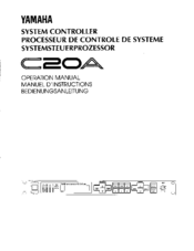 Yamaha C20A Operation Manual