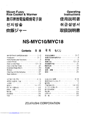 zojirushi ns myc18 manuals rh manualslib com zojirushi rice cooker ns myc10 manual zojirushi rice cooker ns myc10 manual