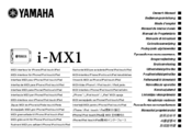 Yamaha i-MX1 Owner's Manual