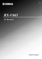 yamaha rx v665 owner s manual pdf download rh manualslib com Yamaha RX-V665 TV Antenna Yamaha RX V6.65 Owner's Manual