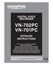 Olympus VN-702PC Detailed Instructions