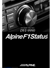 alpine dvi 9990 manuals rh manualslib com Winter Alpine Guide Patagonia Alpine Guide