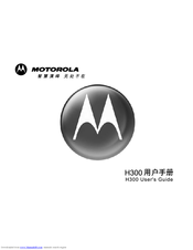 Motorola h300 manuals.