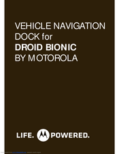 MOTOROLA DROID BIONIC VEHICLE DOCK Manual