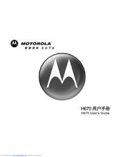motorola h670 user manual pdf download rh manualslib com Motorola Bluetooth Instruction Manual Motorola Bluetooth Instruction Manual