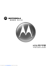 motorola h700 headset over the ear manuals rh manualslib com Motorola H700 Battery Replacement Motorola Headphones