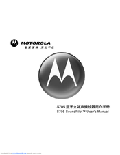 MOTOROLA S705 - Soundpilot User Manaul