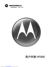 MOTOROLA HF850 - Deluxe Bluetooth Car Manual