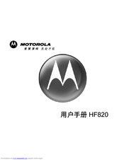 MOTOROLA HF820 - Blnc Bluetooth Car Manual
