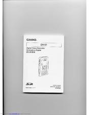 Casio dr t220 manual