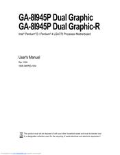 Gigabyte GA-8I945P Dual Graphic Last