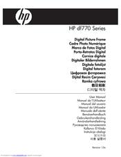 hp digital picture frame manual