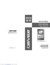 iriver h320 instruction manual pdf download rh manualslib com Iriver Logo iRiver U10