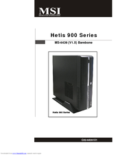 MSI HETIS 945 WINDOWS XP DRIVER DOWNLOAD