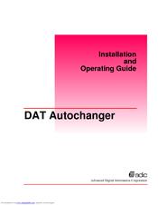 Dat160 инструкция