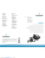 Plantronics cs70n cs70nc noise canceling wireless headset 70450-01.