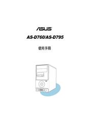 ASUS AS-D762 DRIVER UPDATE