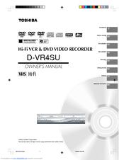 Toshiba dvd recorder remote   ebay.