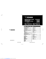 zojirushi ns tgc10 operating instructions manual pdf download rh manualslib com Rival Rice Cooker Cup 3 Sanyo Rice Cooker
