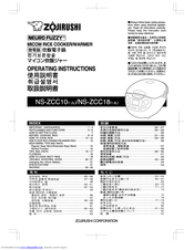 zojirushi ns zcc10 operating instructions manual pdf download rh manualslib com Rice Cooker Zojirushi 5 Cup Zojirushi NS-ZCC10 Pan