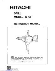 hitachi d 13 manuals rh manualslib com hitachi drill ds18dvf3 manual hitachi drill ds18dvf3 manual