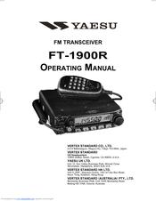 yaesu vэ ft 1802 инструкция скачать