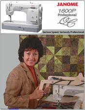 JANOME 1600P PROFESSIONAL - Brochure