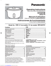 electric rice cooker instructions