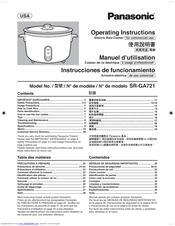 panasonic srga721 rice cooker multi language manuals rh manualslib com Elite Rice Cooker Instruction Manual Rice Cooker Instruction Manual