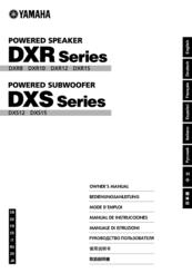 Yamaha Dxr12 инструкция img-1