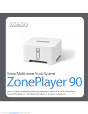 sonos zp90 manuals rh manualslib com ZonePlayer Sonos ZP80 ZonePlayer Sonos ZP80