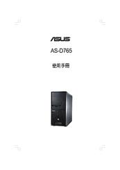 ASUS AS-D755 DESKTOP PC WINDOWS 8.1 DRIVERS DOWNLOAD