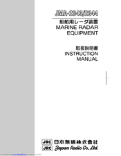 JRC JMA-2343 Instruction Manual