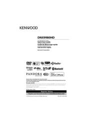 Kenwood Dnx6980 Wiring Diagram from data2.manualslib.com
