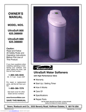 Fresh Kenmore 300 Series Water softener
