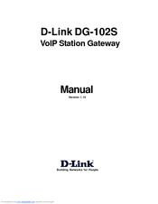 D-Link DG-102S Driver Windows 7