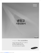 Samsung RF265ABBP/XAA User Manual