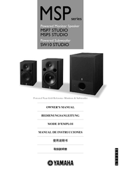 Yamaha MSP7 STUDIO Owner's Manual