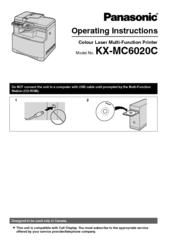 PANASONIC KX-MC6020HX MULTI-FUNCTION STATION DRIVERS FOR WINDOWS