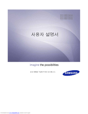 Samsung SCX-4623F User Manual
