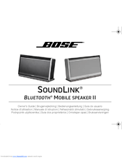 bose soundlink wireless music system manuals rh manualslib com bose soundlink mini instruction manual bose soundlink 2 instruction manual