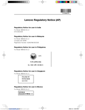 Lenovo H230 - Desktop 4GB 1TB HDD Notice