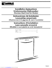Kenmore 1317 - Pro 24 in. Dishwasher Installation Instructions Manual